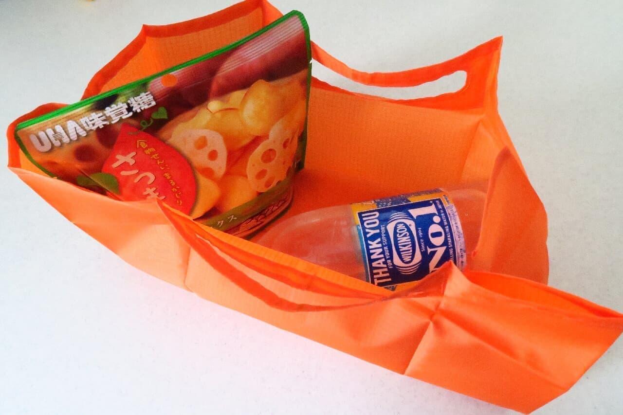 超コンパクト!財布に入るエコバッグ「パッタン」レビュー -- コンビニ食品・卵パックなどに