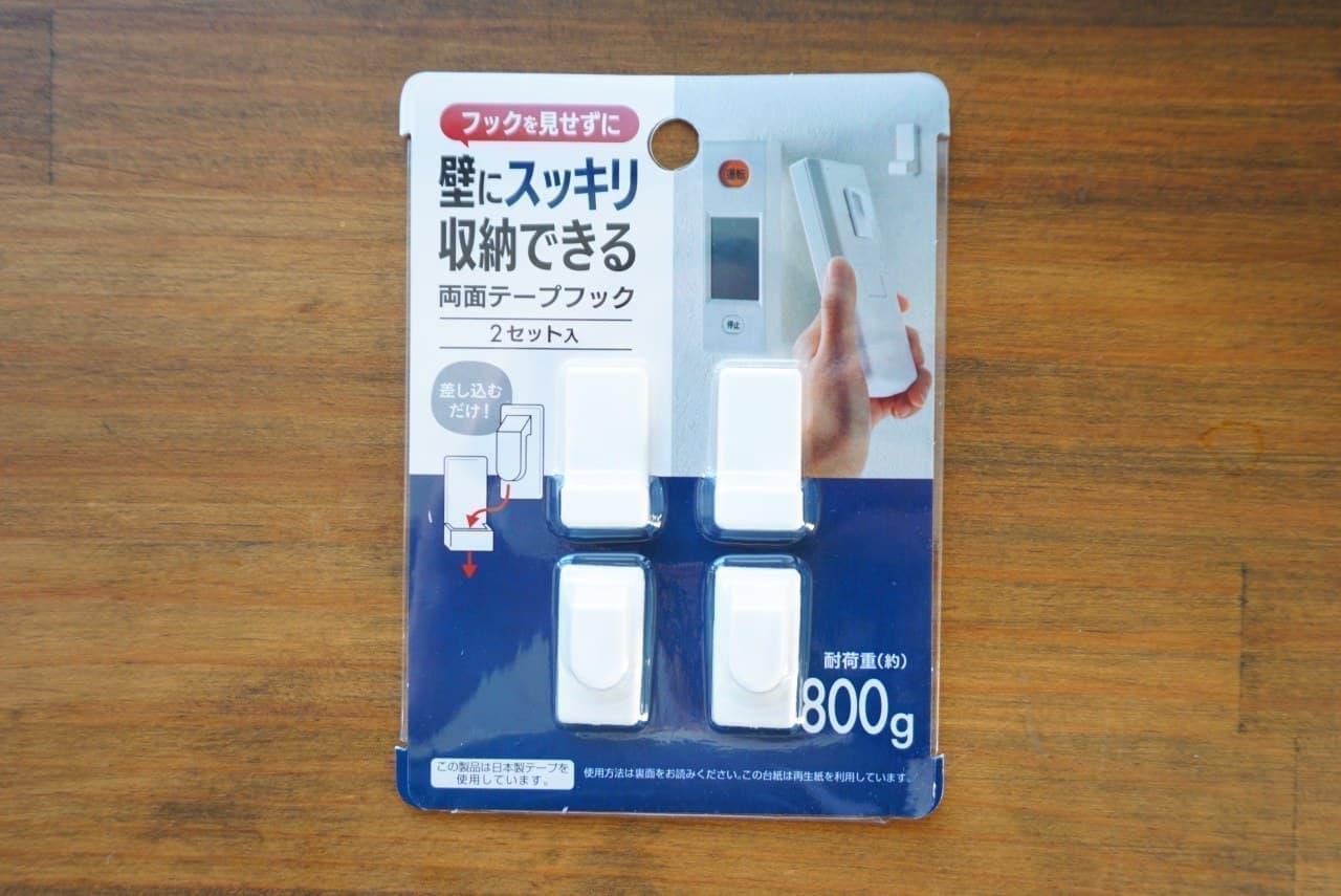壁にスッキリ収納できる両面テープフック