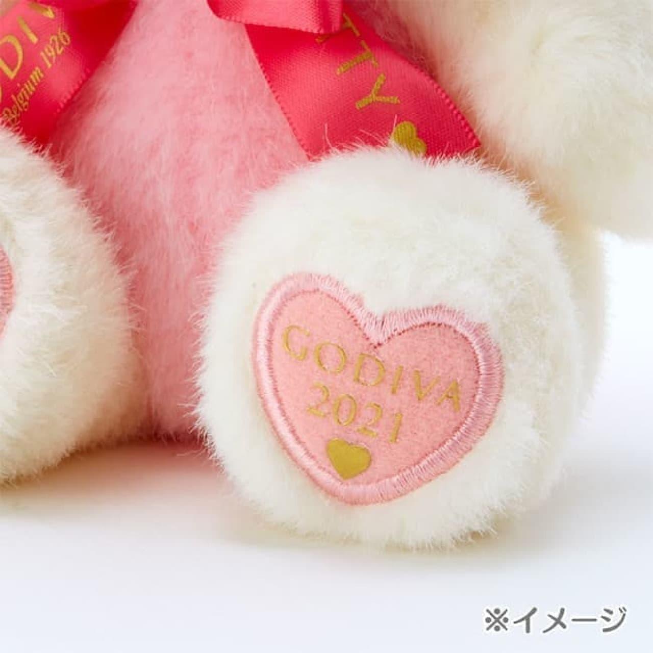「GODIVA×ハローキティ」今年も!バレンタイン向きぬいぐるみセット