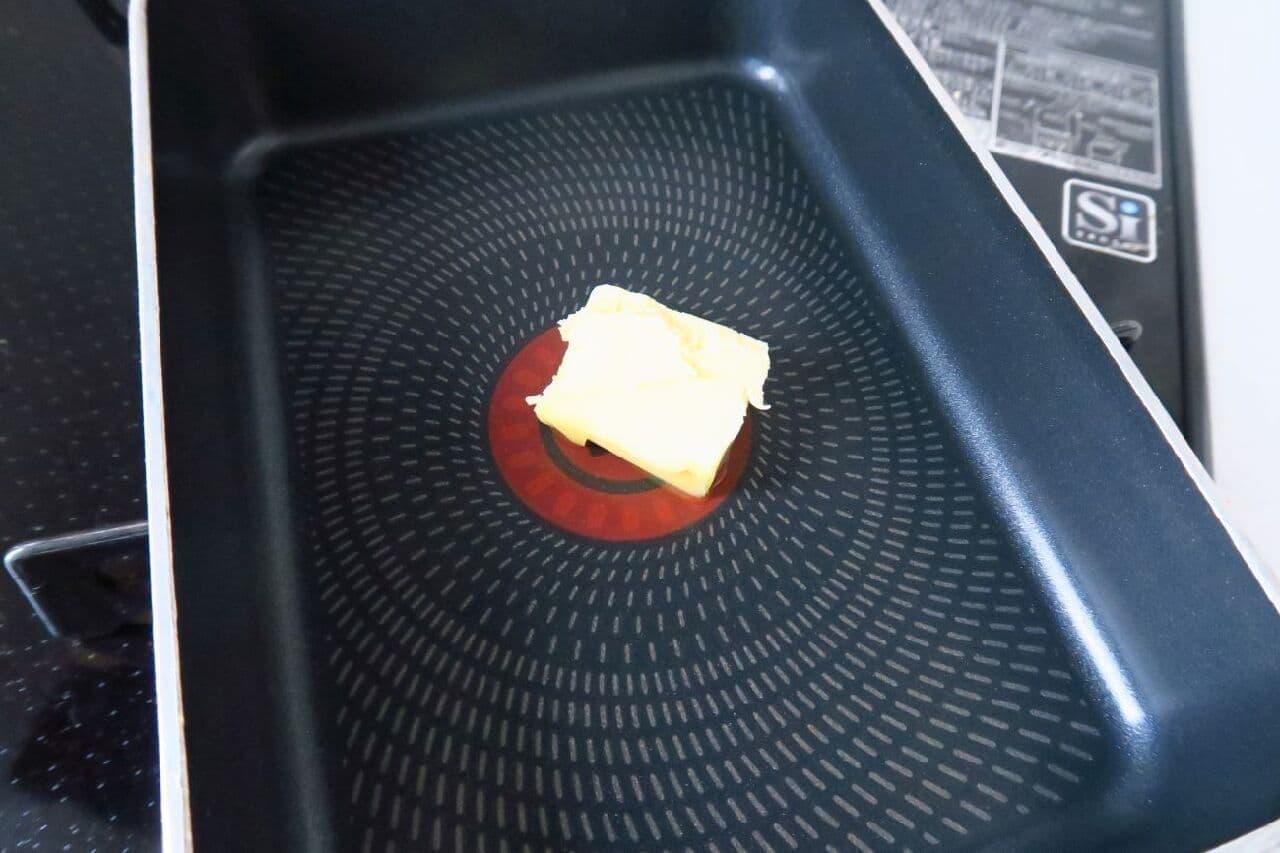 バター醤油餅のレシピ