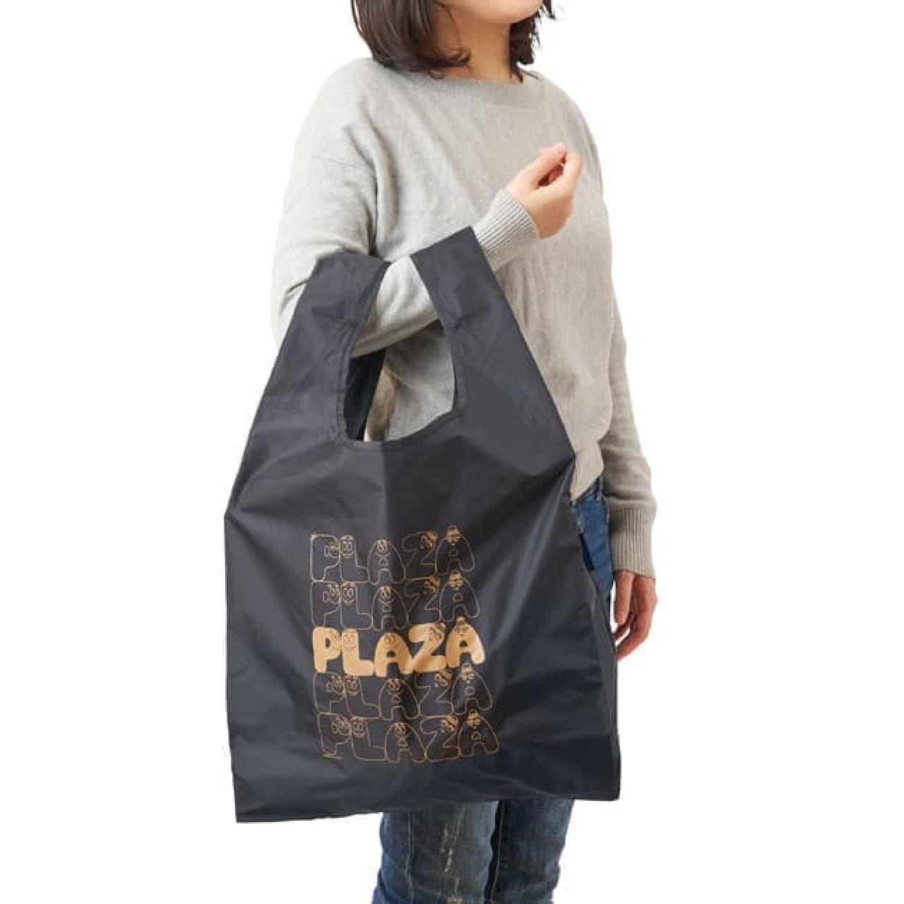 エコバッグ新作「BAGGU for バーバパパ」PLAZAに -- マチ広のレジ袋型