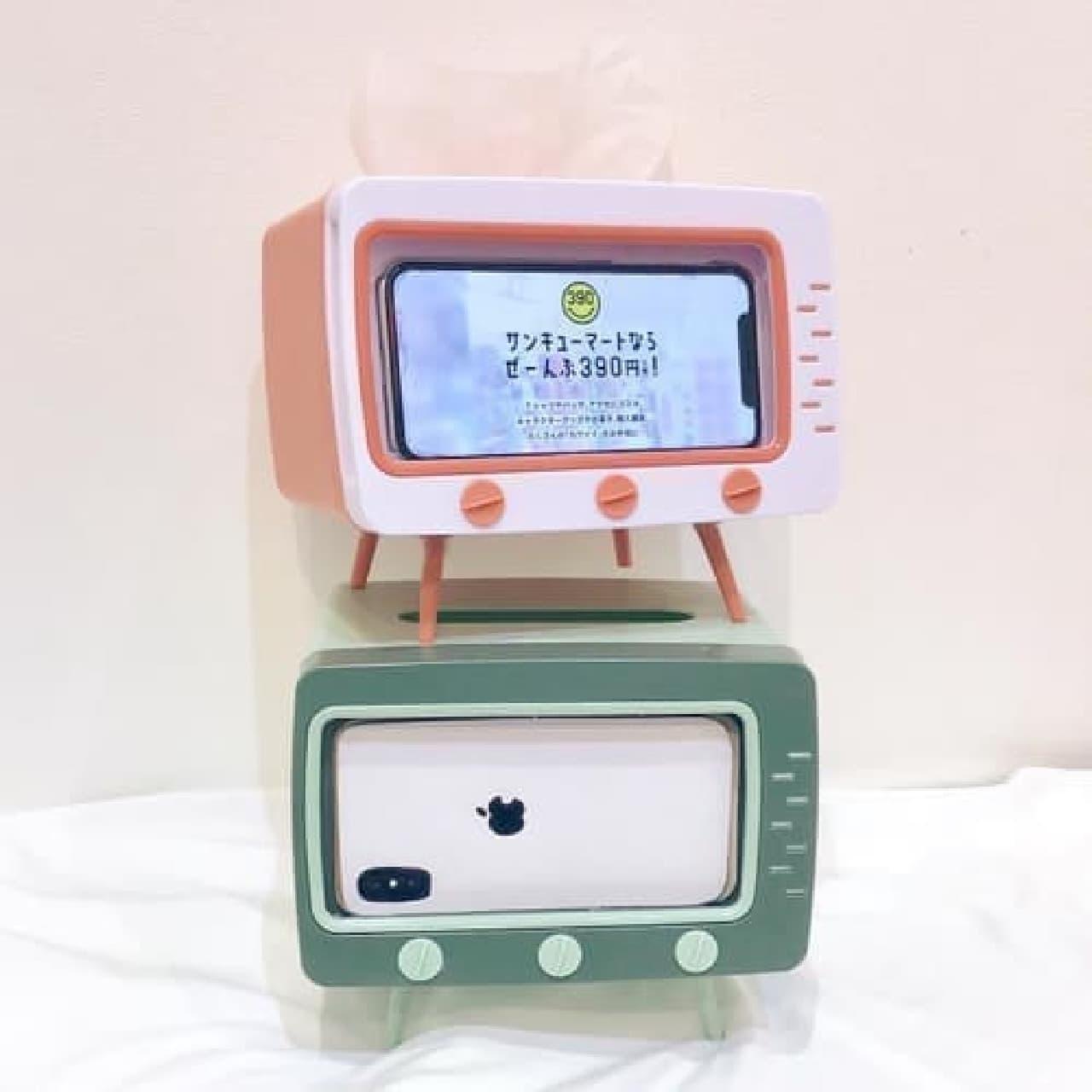 テレビ型ティッシュボックスがサンキューマートから