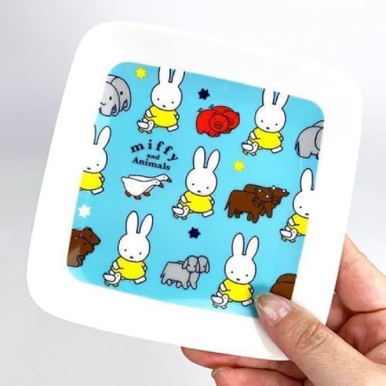 ミッフィー&動物たちが可愛いプレート -- マグカップとそろえても♪