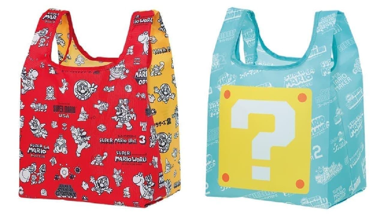 豪華ラインナップ!「スーパーマリオブラザーズ」一番くじ -- 35周年限定デザインのエコバッグも