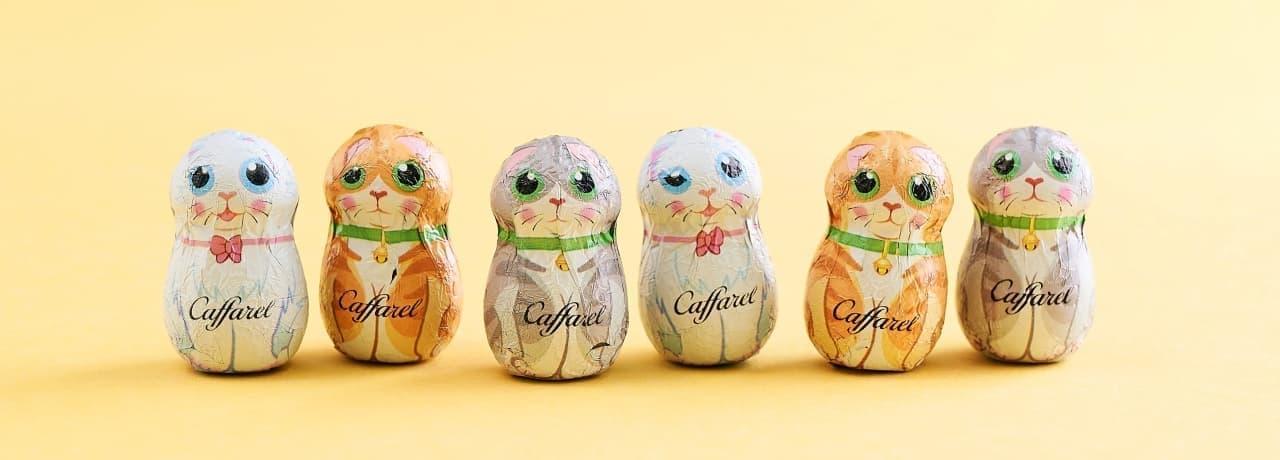 カファレルネコの日コレクション