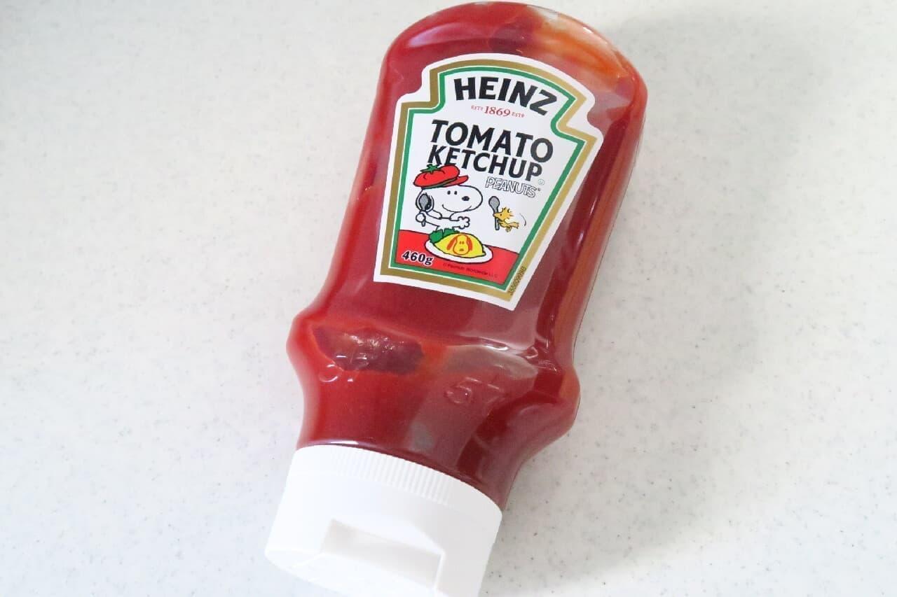 スヌーピー柄「ハインツ トマトケチャップ 逆さボトル」が可愛い -- オムライス×スヌーピーなど3種