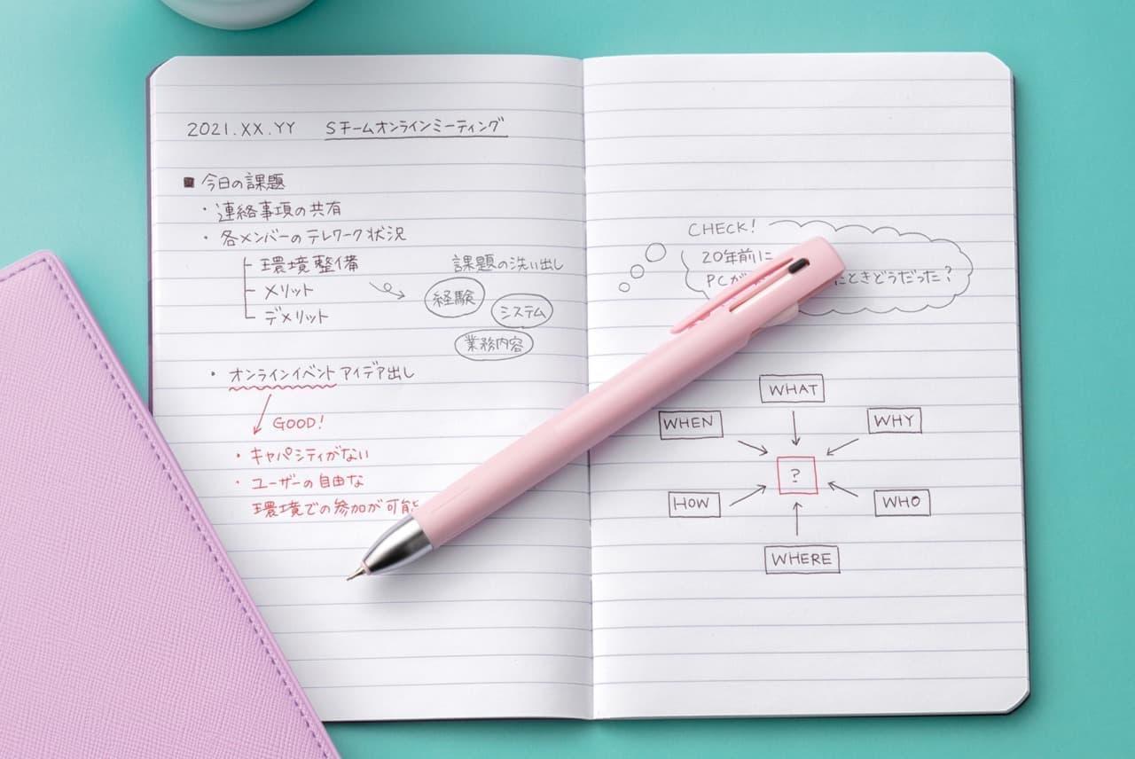 シャープペン搭載多機能ペン「ブレン2+S」