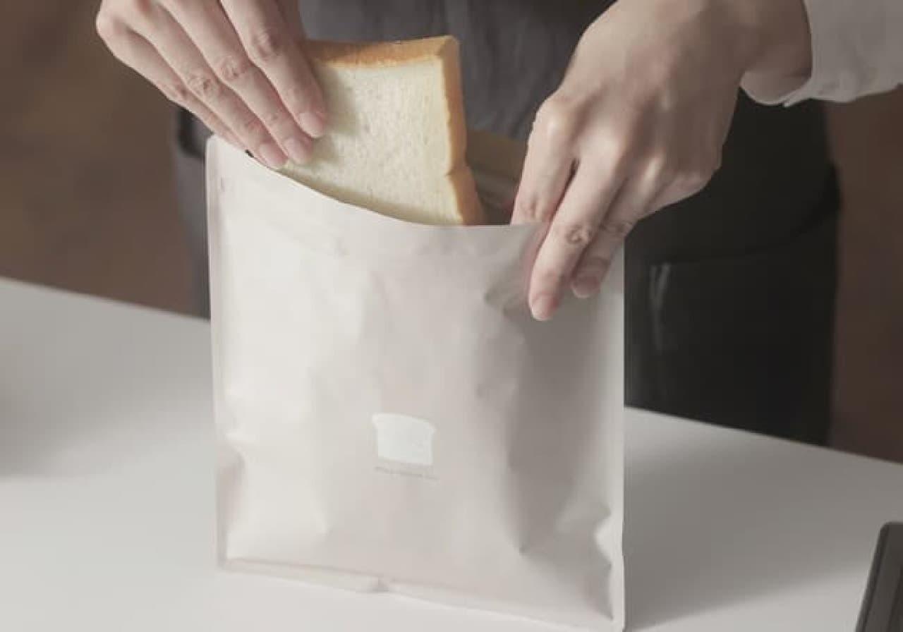 マーナのパン冷凍保存袋