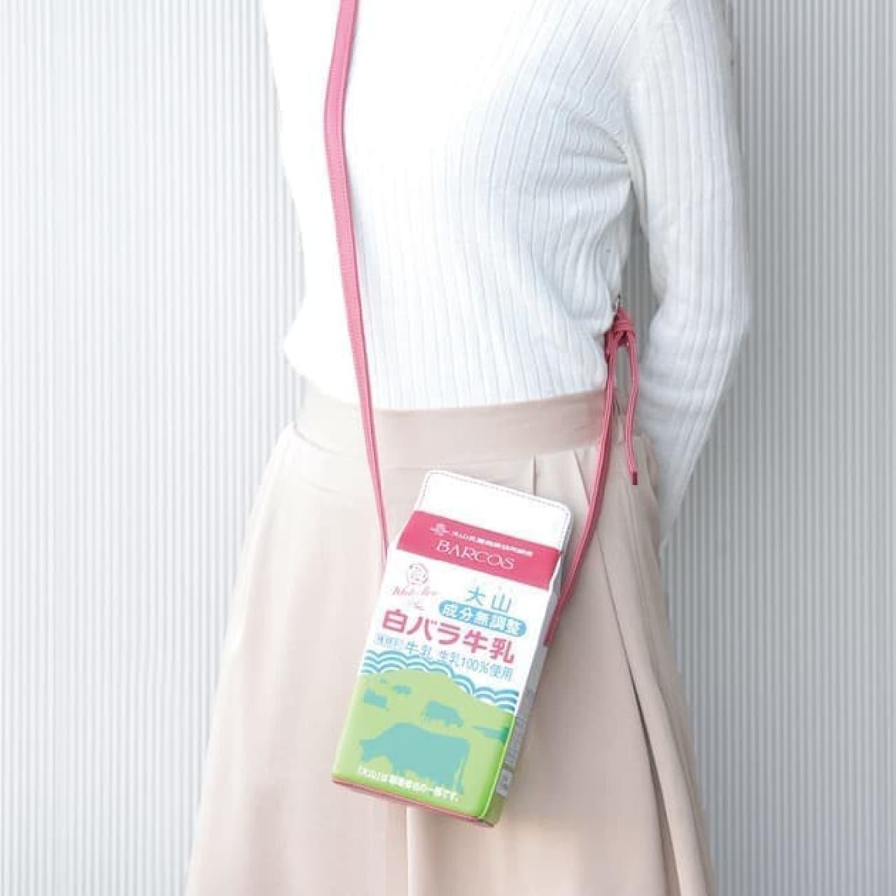 可愛い牛乳パック型♪ 白バラ牛乳ポシェット&白バラコーヒーポシェット