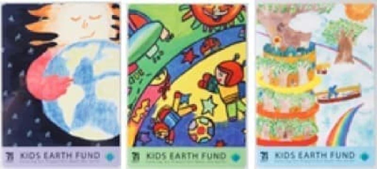 セブン&アイ、子供地球基金コラボレーション商品