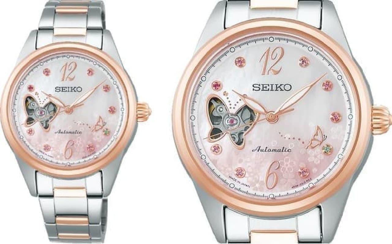 セイコー「2021 SAKURA Blooming 限定モデル」桜・チョウを美しくデザイン