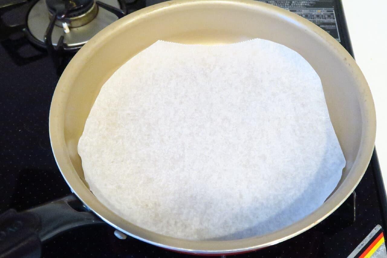 オーブン&型いらず♪ フライパンで作るチーズケーキ【簡単レシピ】