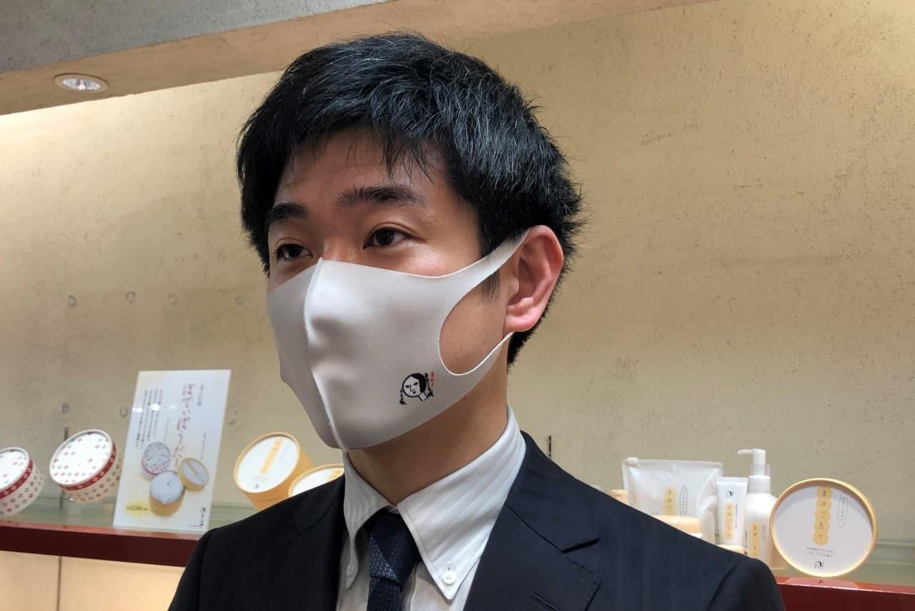 限定マスク「よーじやますく」
