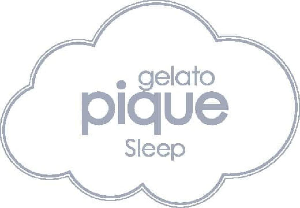 ジェラート ピケの寝具ブランドgelato pique sleep