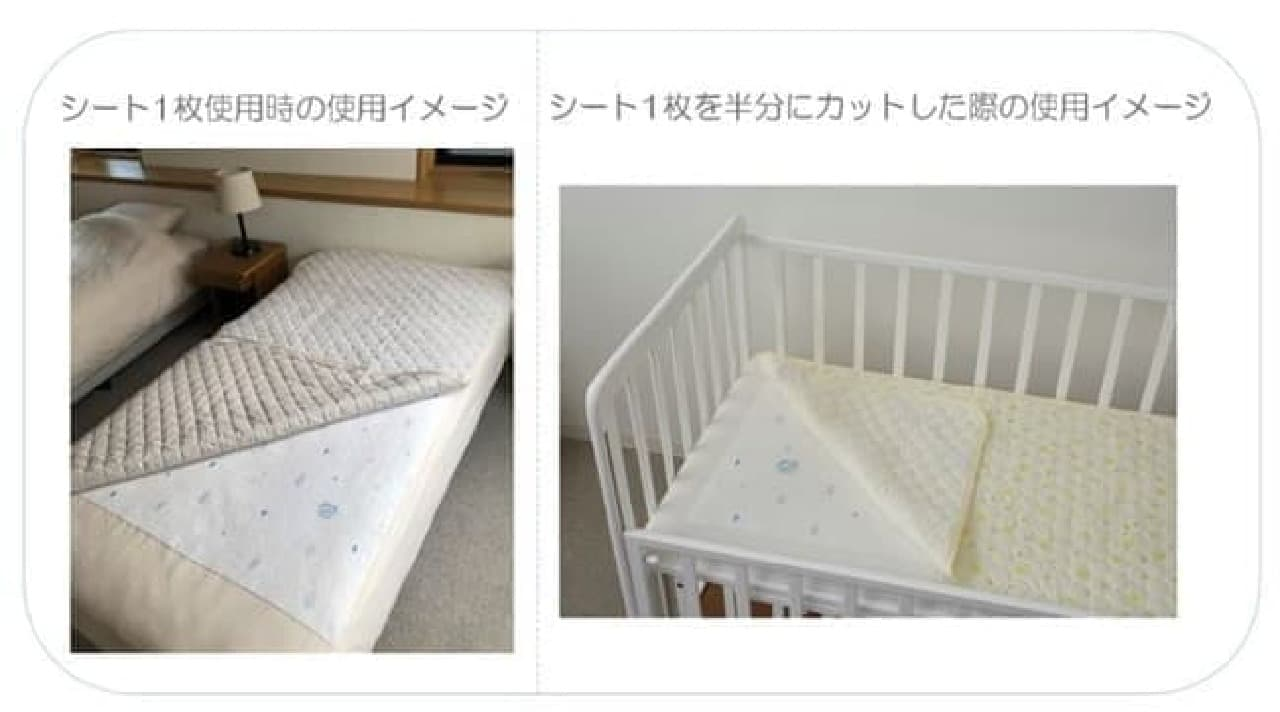 寝具用「ムシューダ ダニよけ 大判シート」天然100%成分・6か月間の効果