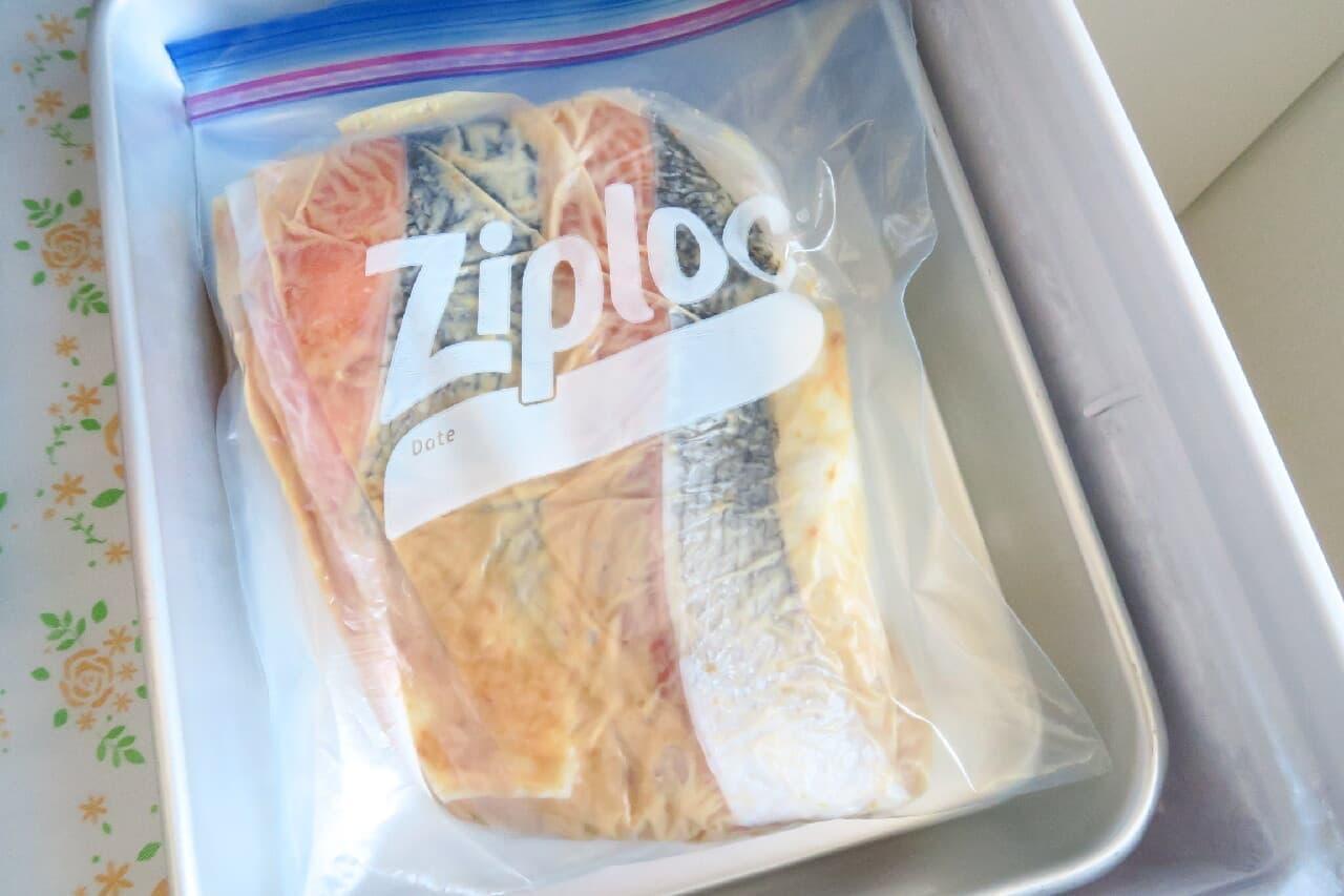 しっとり・まろやか♪ サケの味噌ヨーグルト漬け焼き【下味冷凍レシピ】