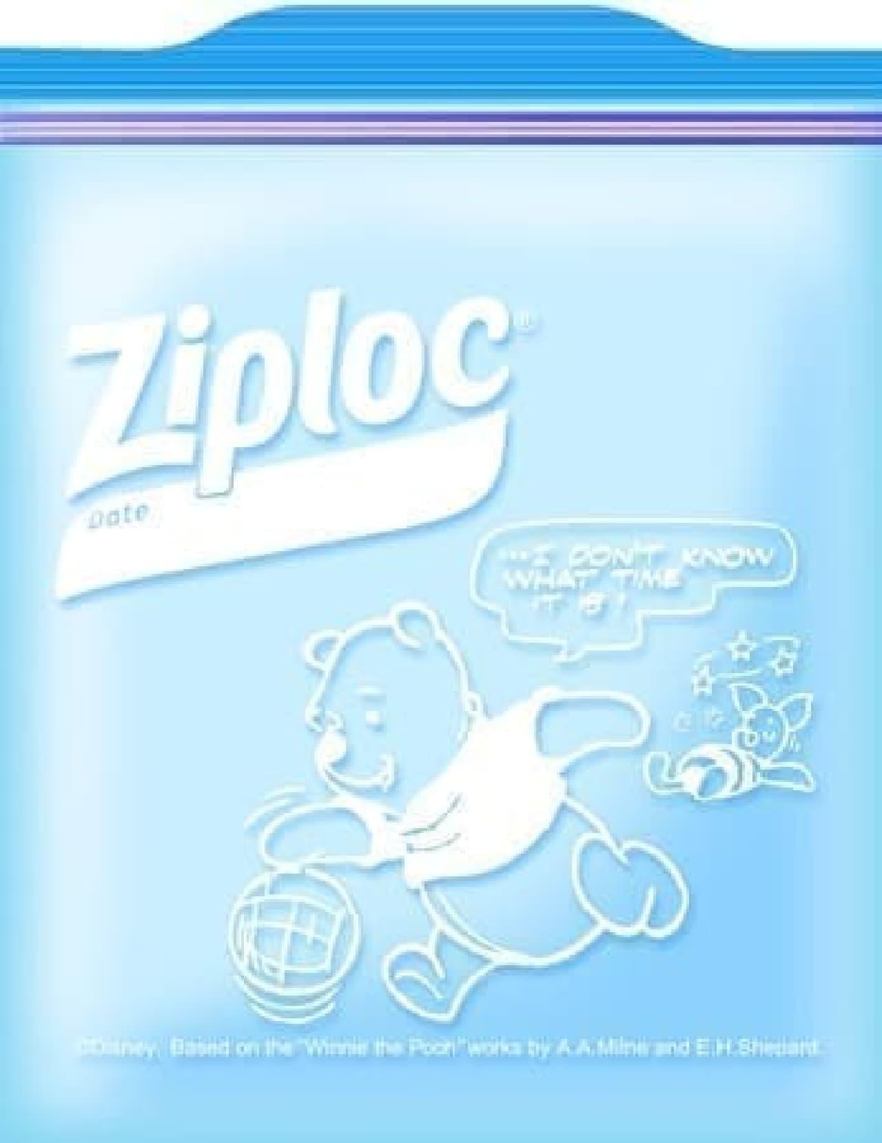ジップロック×くまのプーさんコラボ!フリーザーバッグ・スクリューロックの限定デザイン