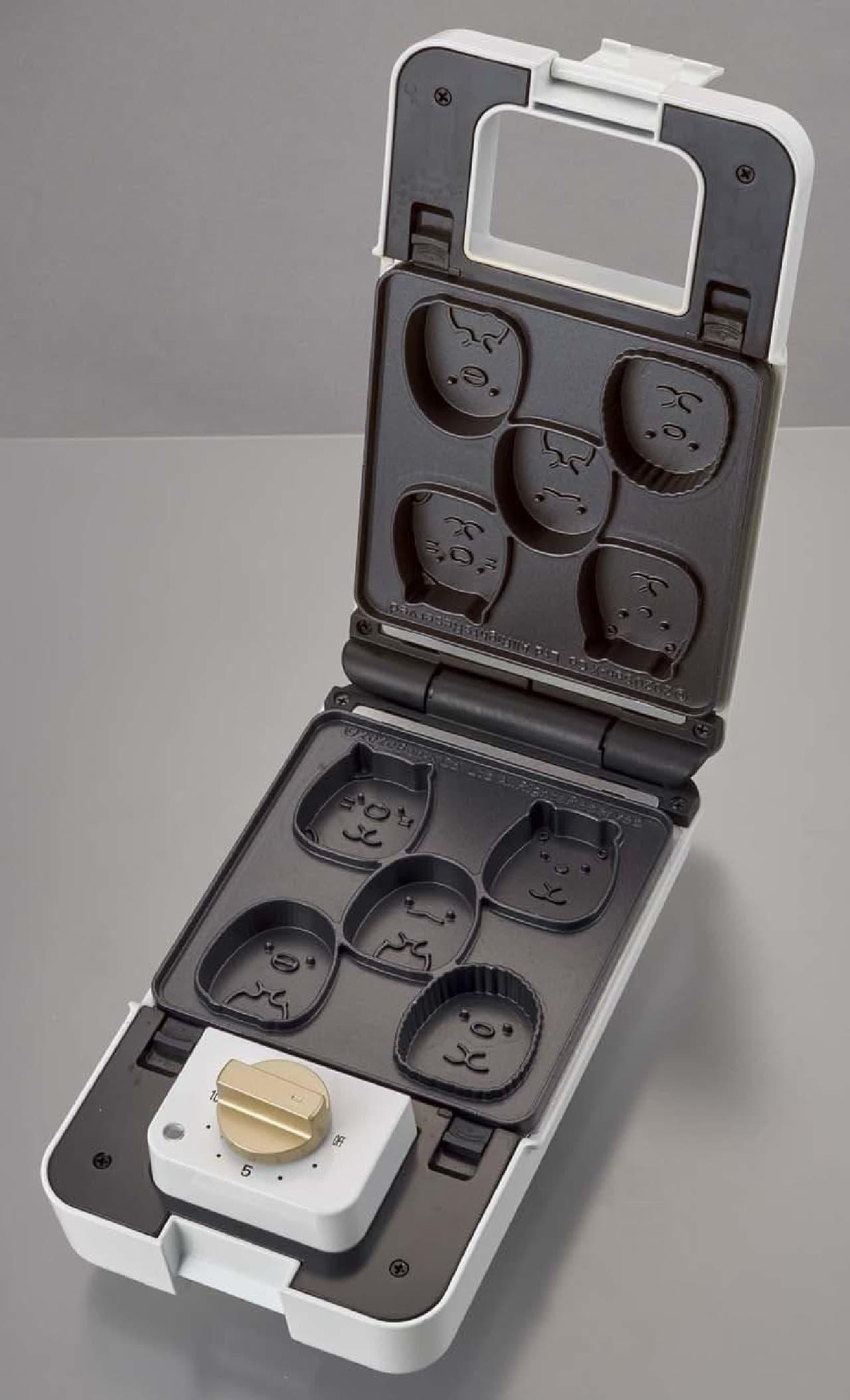 「こんがりきゃらメーカー すみっコぐらし」発売 -- 可愛いホットサンド&ワッフル作りに