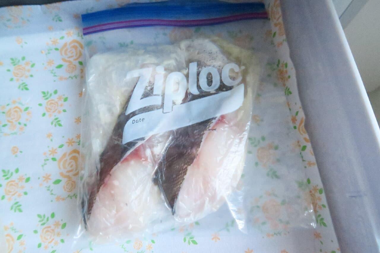 タラの塩こうじ漬け焼き【下味冷凍レシピ】