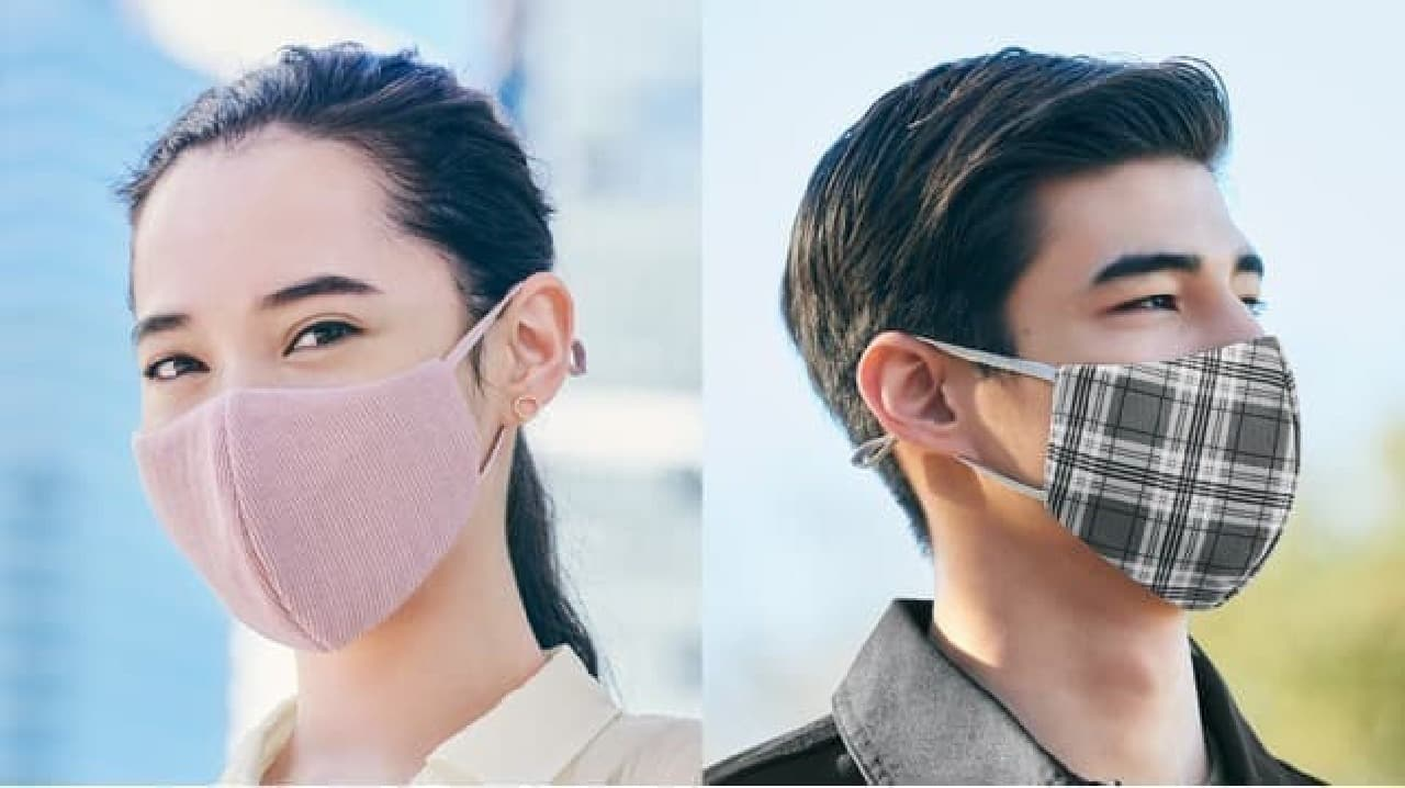 春夏マスク「高機能フィルター入りMASK」ジーユーから -- パステルカラー・アースカラーなど豊富に