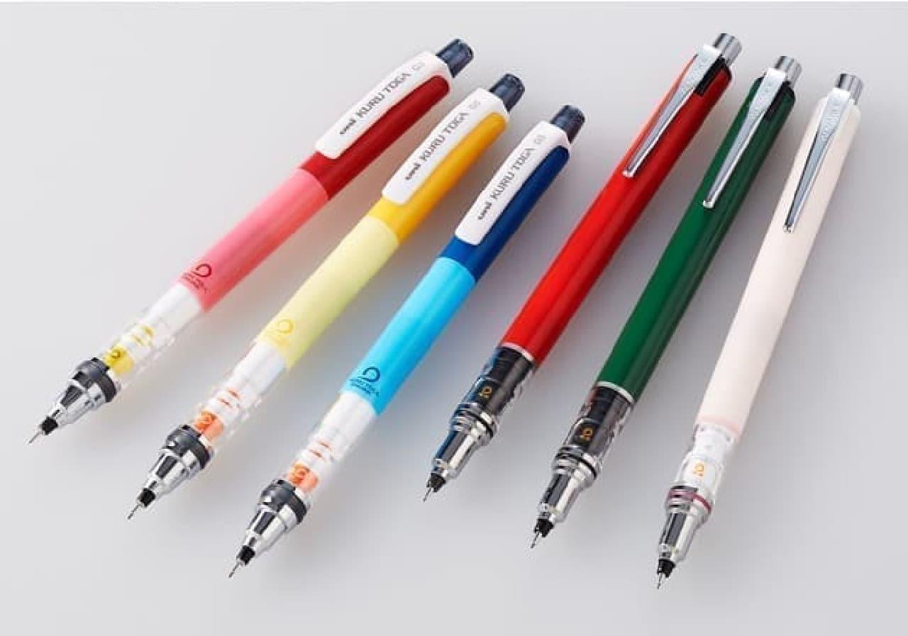 「クルトガ スタンダードモデル」からレトロポップな限定色 -- 1億本突破の人気シャープペンシル
