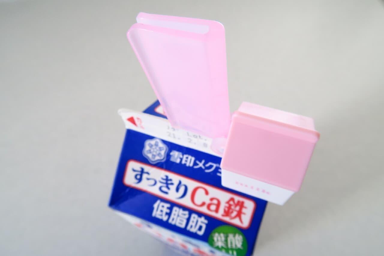 100均の可愛い「牛乳パッククリップ」開封後のニオイ移り防止