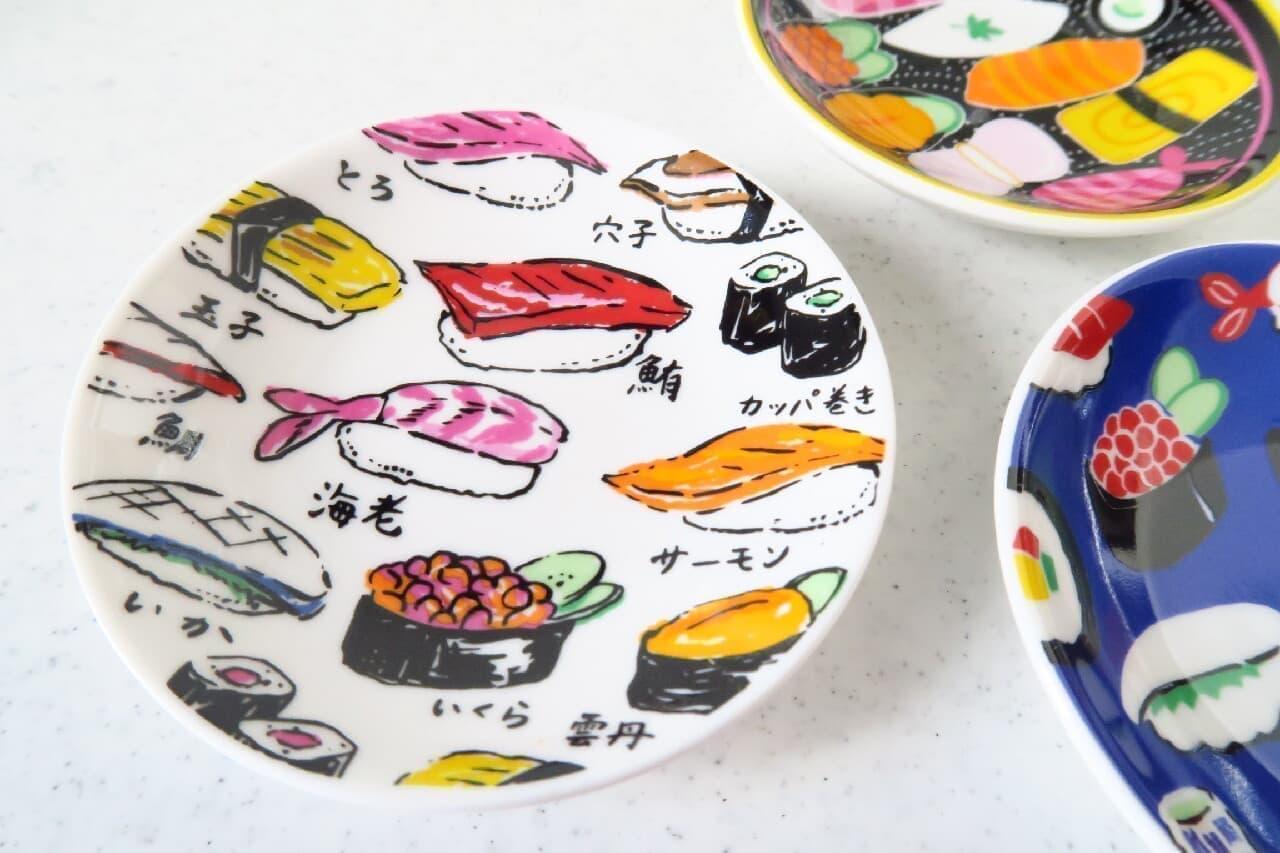 お寿司好き注目!100均「豆皿 寿司」が可愛い -- マグロ・玉子など色鮮やかに