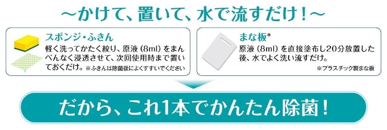 CHARMY Magica速乾+カラッと除菌