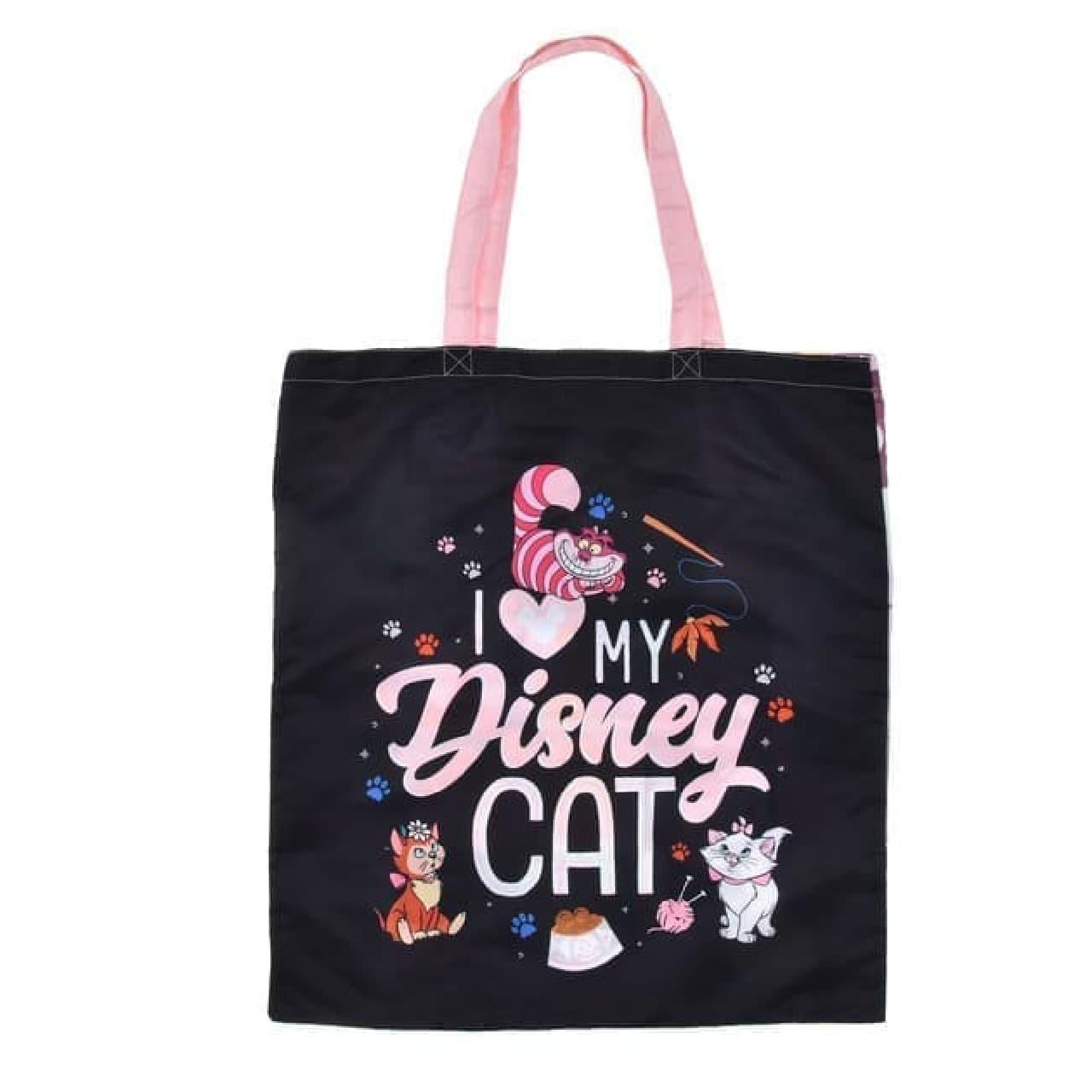 ディズニーストアから猫の日グッズ -- マリーやフィガロが可愛い雑貨に