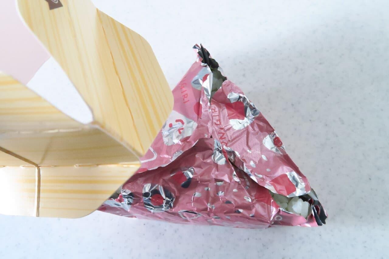 三角おにぎり用の型のおにぎらないホイル