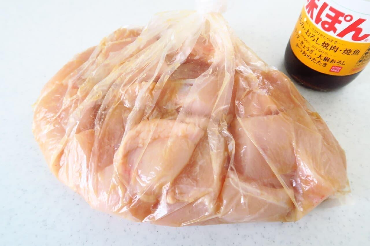 しっとりジューシー♪ 鶏むね肉のポン酢漬け -- 下味冷凍で簡単調理
