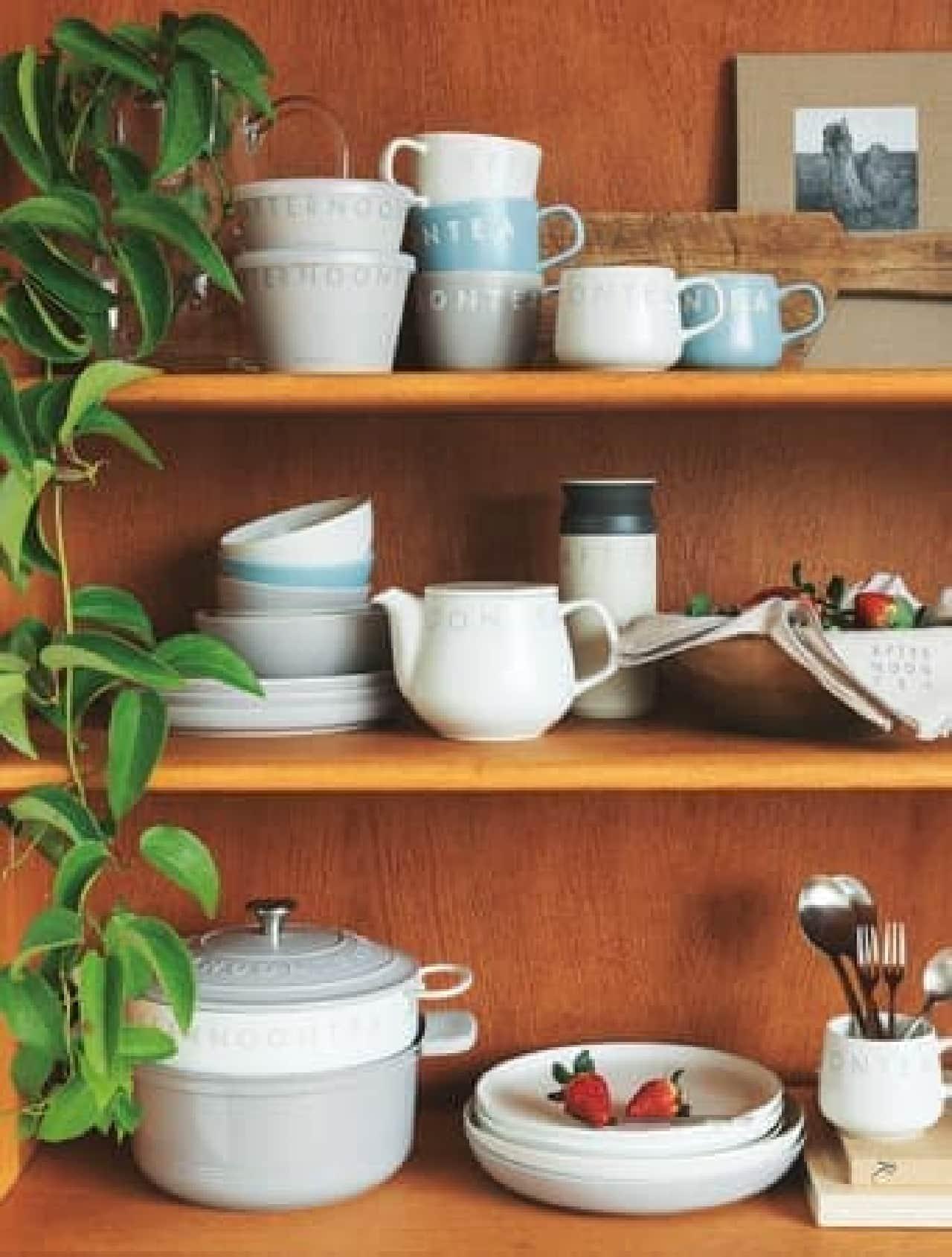 Afternoon Tea LIVINGからボウル&プレート新商品 -- シンプルで和洋どちらにも