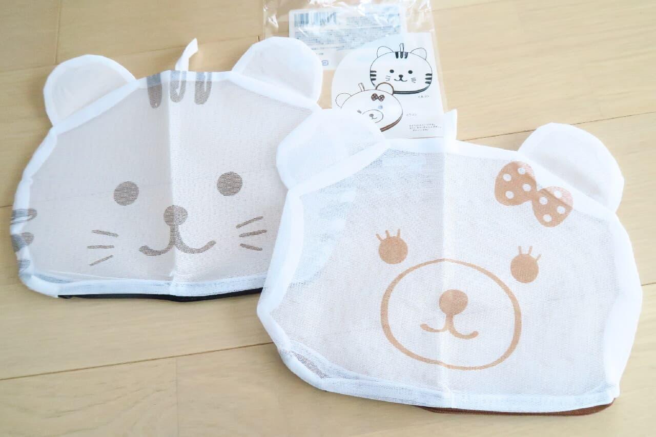 【100均】ネコ&クマ型ランドリーネット