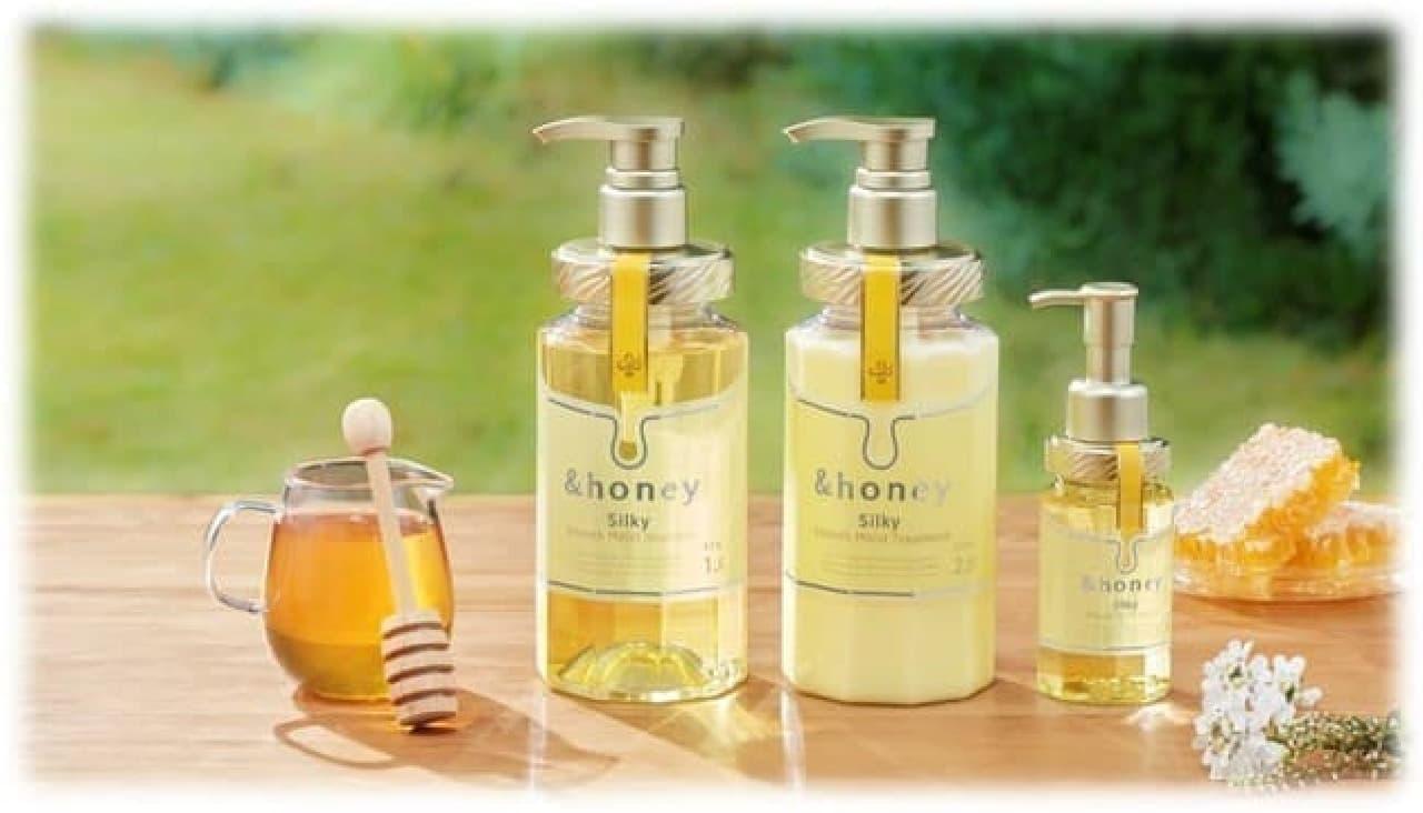 &honey Silky(アンドハニー シルキー)