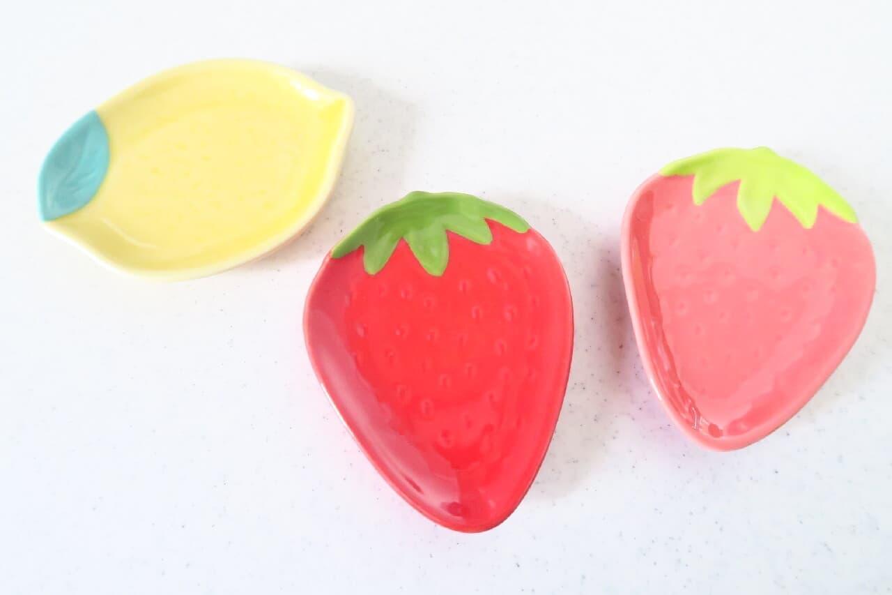 【100均】いちご・レモンの可愛い豆皿 -- 食卓のアクセントに
