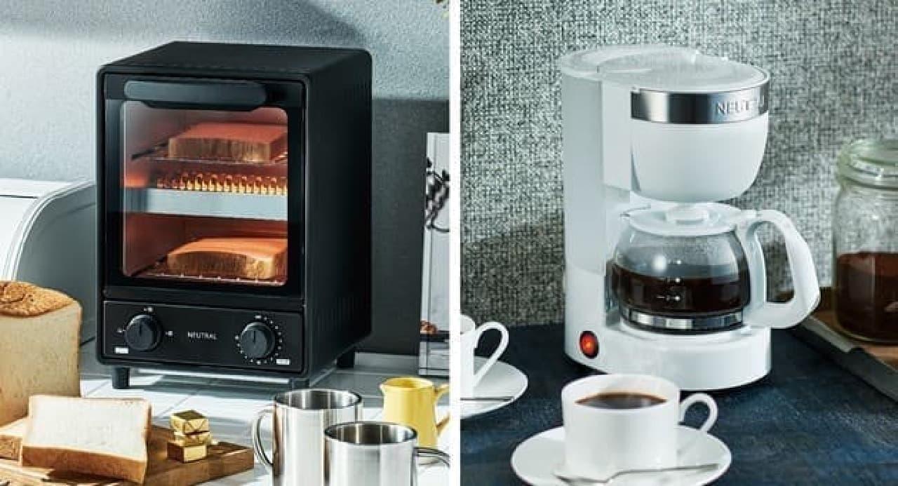 インテリアになじむ「NEUTRAL オーブントースター」時短料理に役立つ2段式