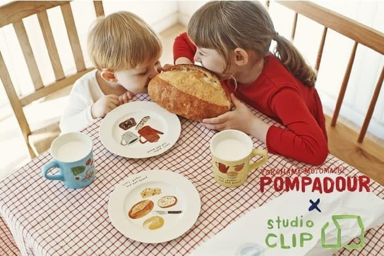 studio CLIP×ポンパドウルがコラボ!人気商品「チーズバタール」などの可愛い雑貨