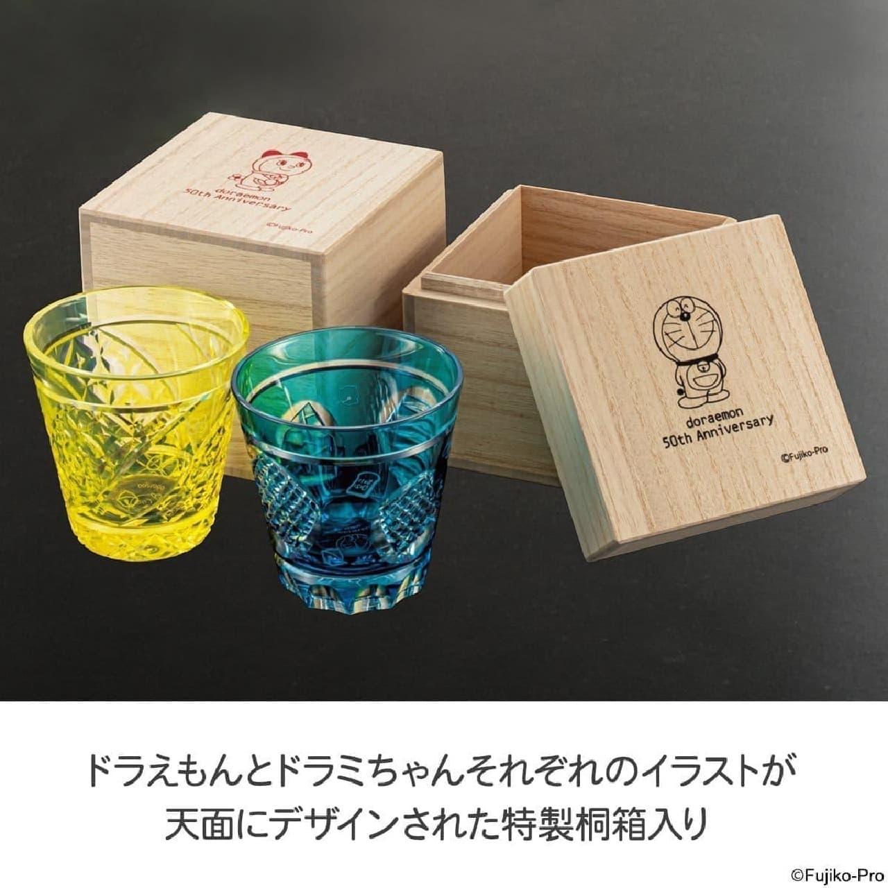 「ドラえもん 夢切子 江戸切子グラス」発売 -- タイムふろしき・アンキパンの模様も