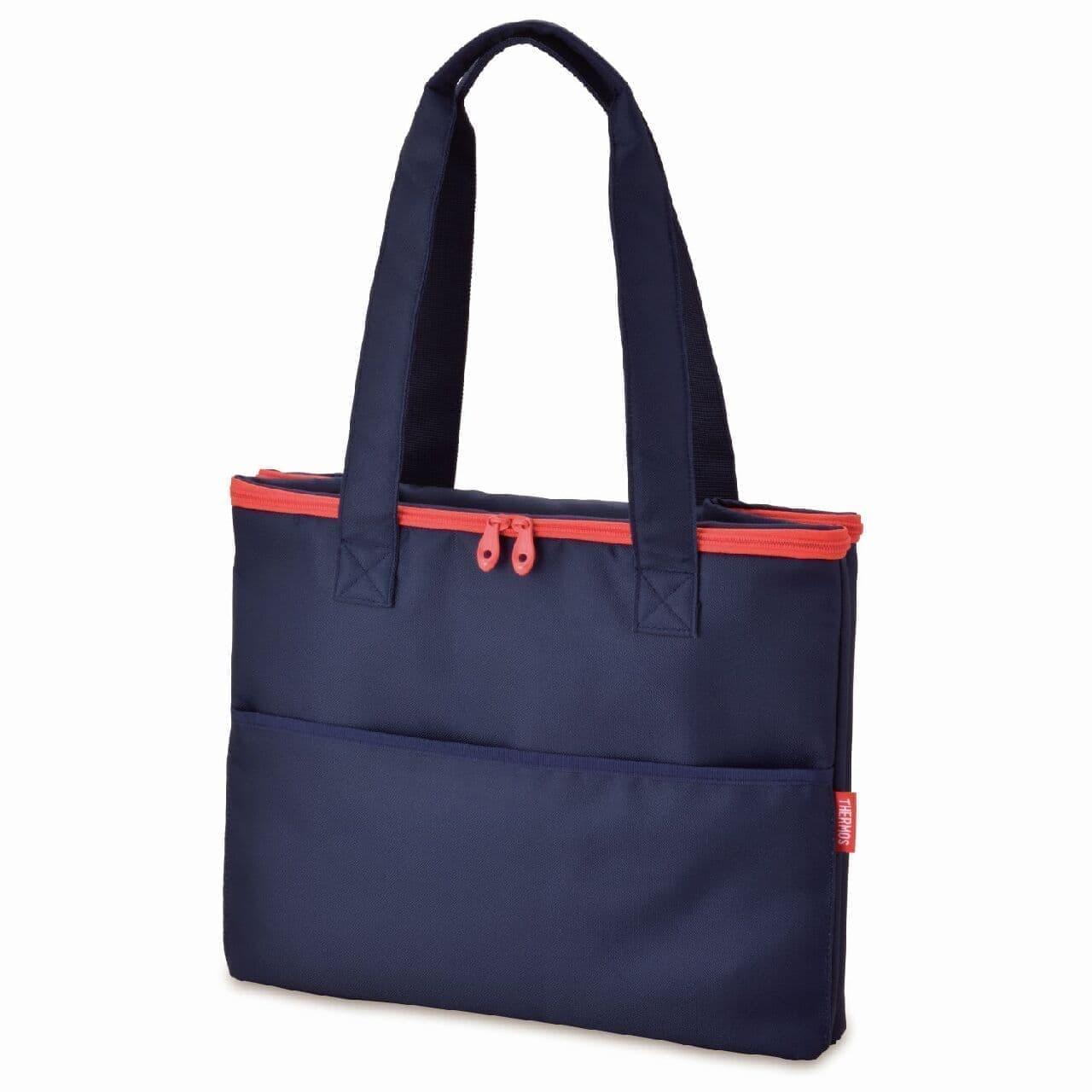 大容量「サーモス 保冷ショッピングバッグ」リニューアル -- ジッパー付きで持ち運び安心