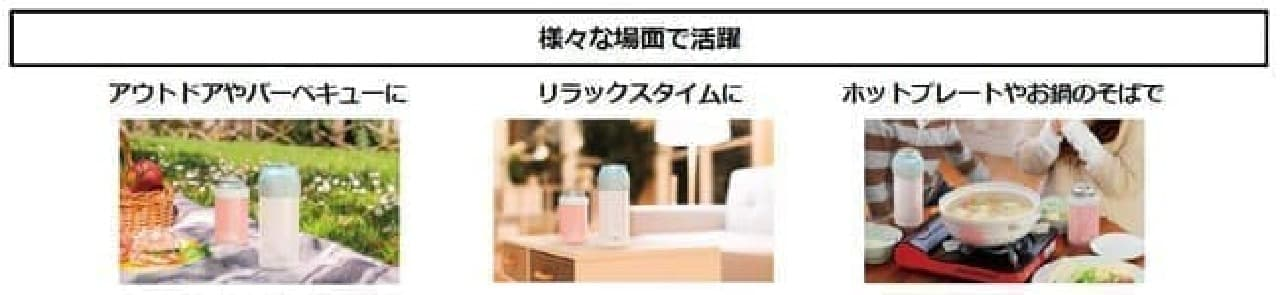 「サーモス 保冷缶ホルダー」から新色コーラルピンク