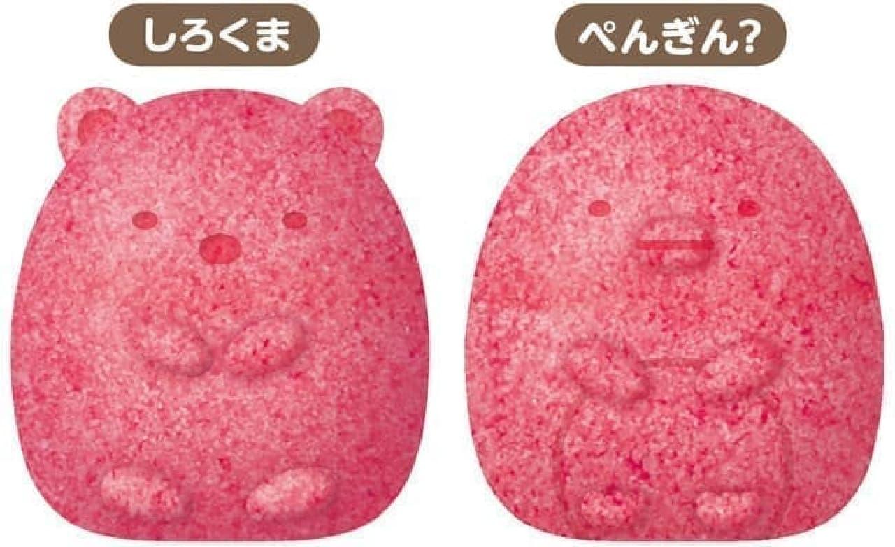 簡単&可愛い♪ すみっコぐらしの手作り入浴剤 -- いちごの香り付き