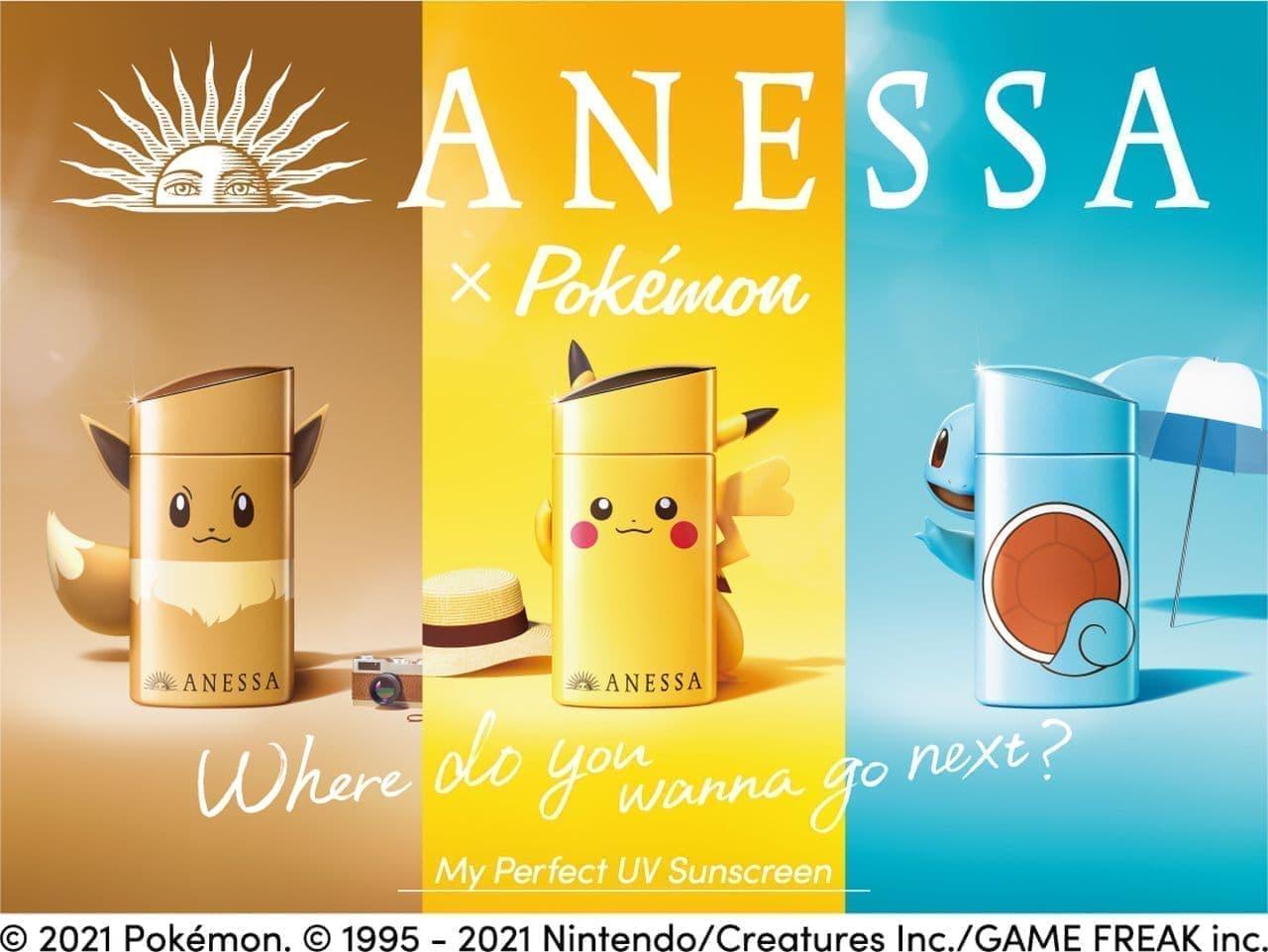 「アネッサ パーフェクトUV スキンケアミルクa」のポケモン限定パッケージ商品