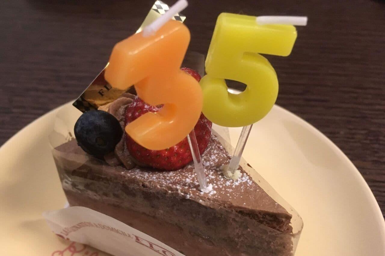 【100均】家族のお祝いに!誕生日キャンドル10本セット -- ケーキをカラフルに飾り付け
