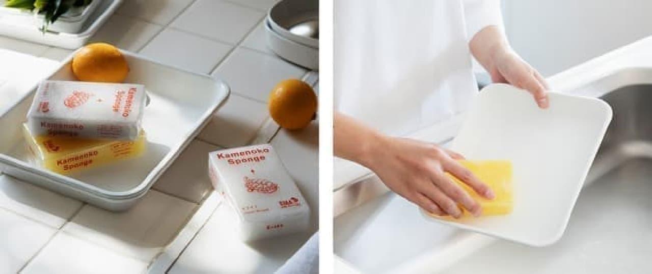 防カビ効果も!「亀の子スポンジ」リニューアル -- 水切れよく衛生的な台所用スポンジ