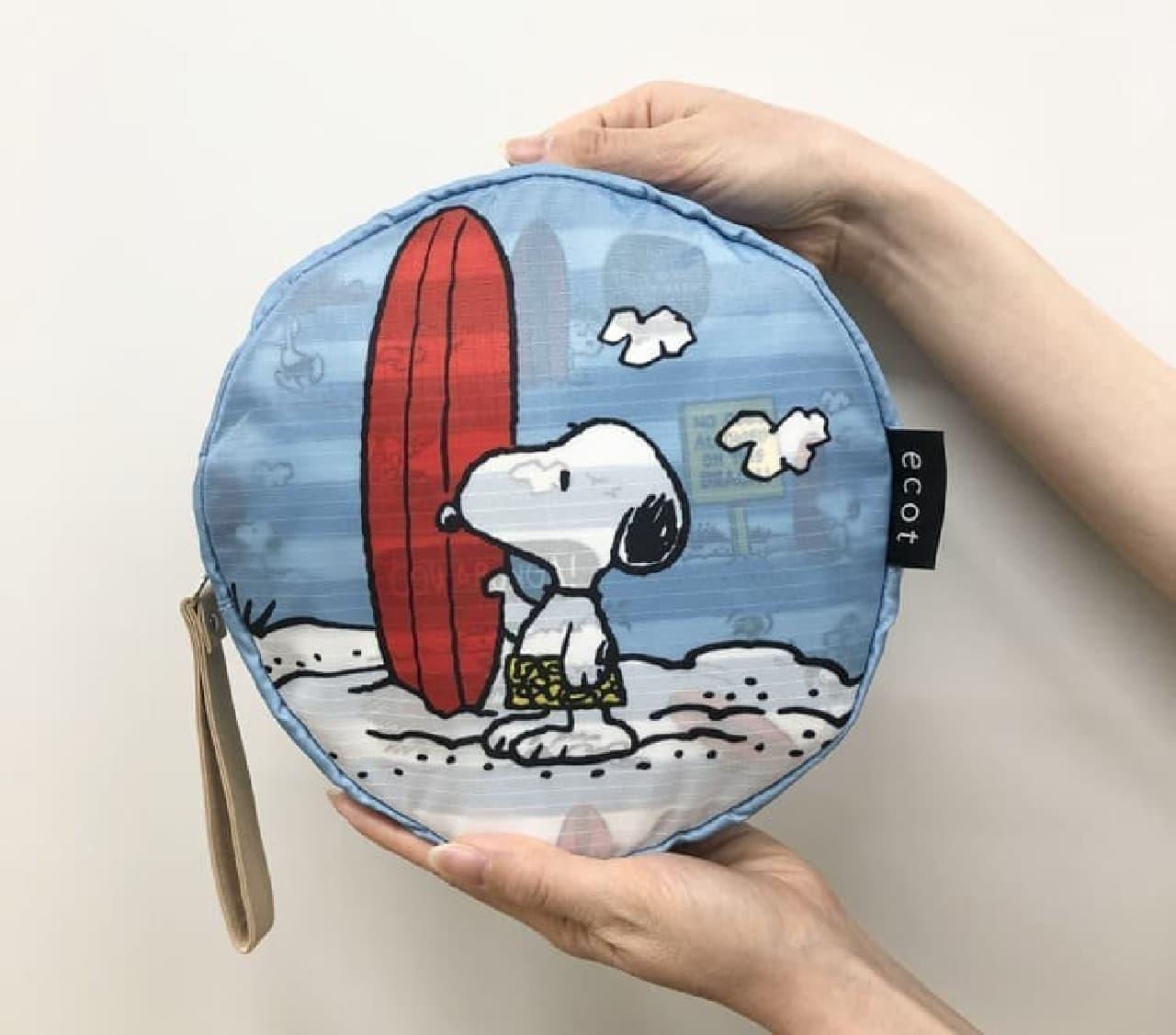 スヌーピー・ムーミンの機能性エコバッグ発売 -- ナップザック型も