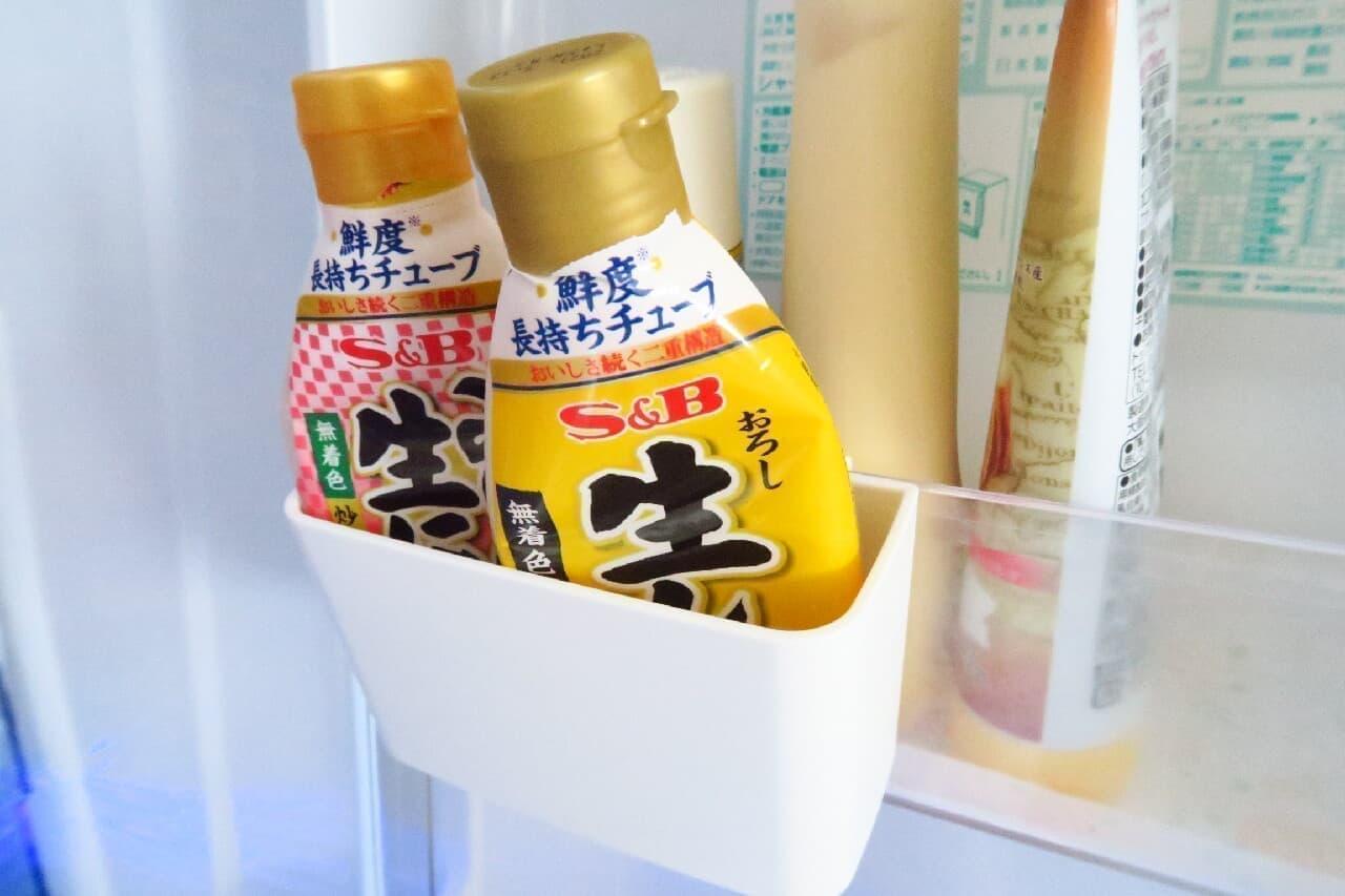 冷蔵庫の整理に♪ 100均「薬味チューブケース」ドアポケットすっきり