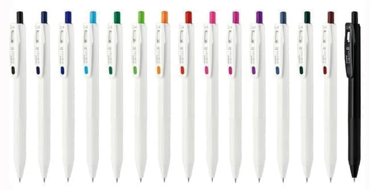 鮮やかに書けるジェルボールペン「サラサR」重要な部分を目立たせる