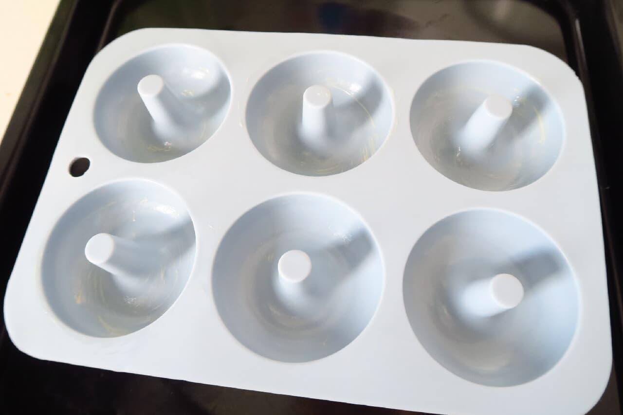 100均ドーナツ型で♪ 焼きドーナツの簡単レシピ -- ホットケーキミックス使用