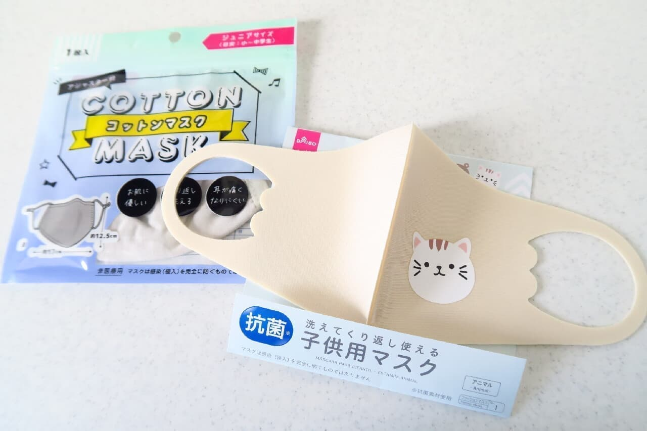 種類豊富♪ ダイソーのマスク商品 -- 抗菌・UVカットなど機能的
