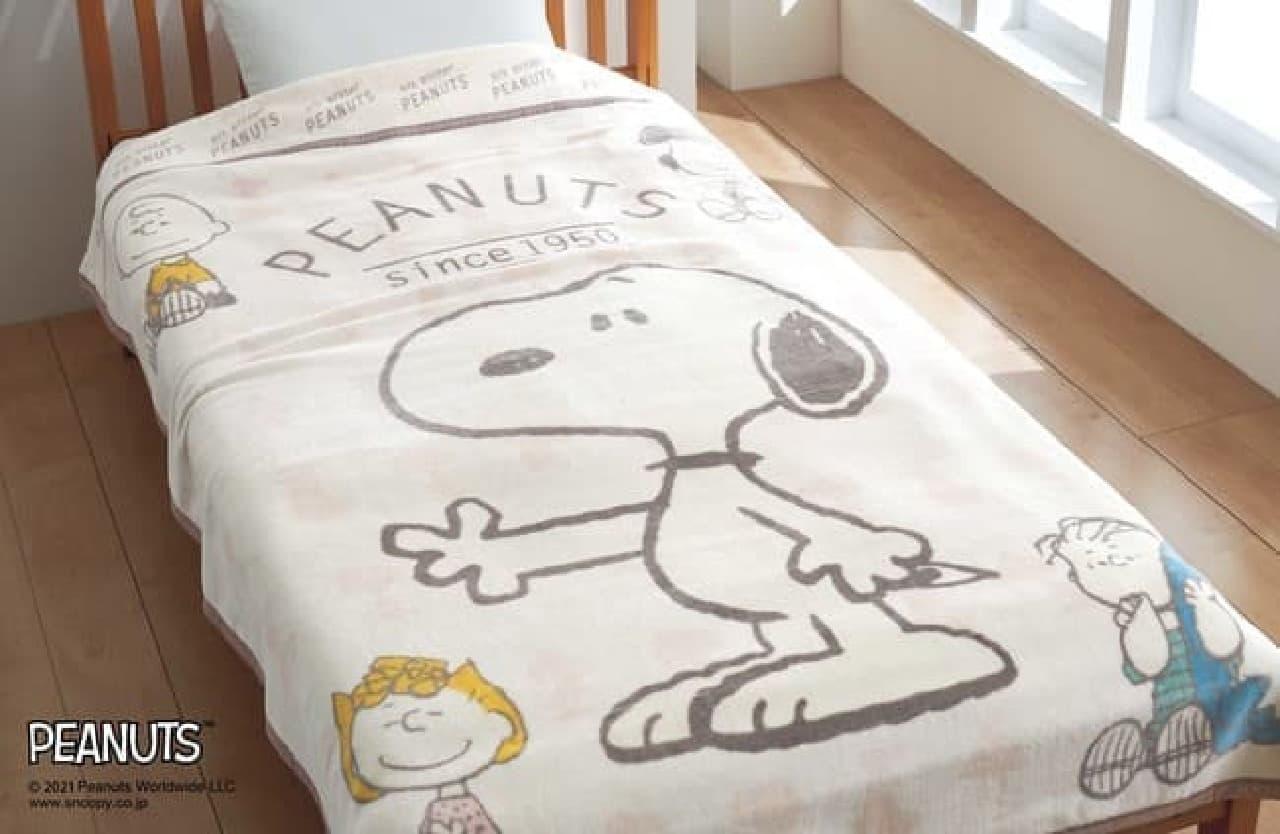 スヌーピーをデザインした寝装品が西川から